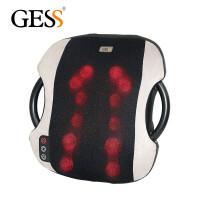 GESS 德国品牌 按摩垫 颈椎按摩器 颈部腰部肩部按摩垫 按摩靠垫 gess820