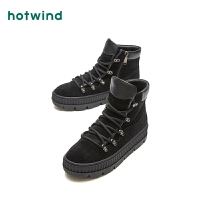 热风潮流女士时尚休闲靴侧拉链中跟短靴H91W8401
