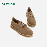 【2.29-3.2 2件3折】热风潮流女士复古休闲鞋圆头中跟青年单鞋H01W9112