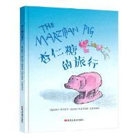 杏仁糖的旅行 昆廷布莱克 黑龙江美术出版社 9787559322180