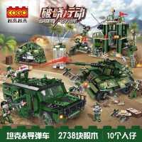 积高儿童益智拼插积木军事拼图坦克战车飞机拼装玩具模型男孩