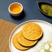 【再叠9折券】网易严选 轻薄巧脆抹茶煎饼 12.5克*12片
