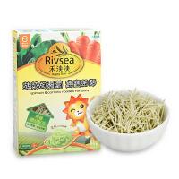 禾泱泱RIVSEA 菠菜胡萝卜宝宝细面 婴幼儿辅食面条 6个月以上160g