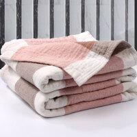 毛巾被毯棉加厚纱布水洗棉单人双人床单可铺可盖