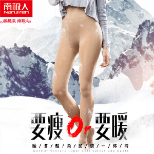 【春夏特价】南极人打底裤女秋冬加绒美型显瘦双层竹炭纤维蓄热保暖裤