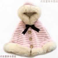 女童斗篷加厚宝宝披风冬季新款外出服儿童披肩女孩皮草外套中长 粉红色 套头