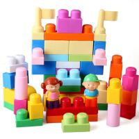 大块百变积木宝宝益智玩具两岁2-3岁以下儿童积木塑料拼插