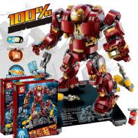 SY1041大号钢铁机甲英雄拼插拼装积木儿童玩具礼物
