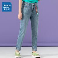 真维斯女装 夏装新款 7.8安纯棉街头风九分牛仔裤