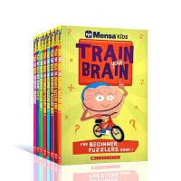 【全店300减100】英文原版进口 Mensa Train Your Brain 门萨训练你的大脑8册套装 Schola