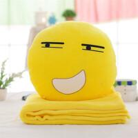 创意搞怪滑稽表情抱枕毛绒玩具午休空调毯靠枕结婚生日礼物