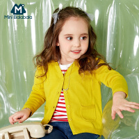【尾品汇清仓】迷你巴拉巴拉女童长袖毛衣针织开衫2018春装新款宝宝儿童外套纯棉
