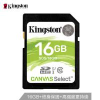 Kingston/金士顿 16G SDHC 存储卡 class10 高速相机卡 内存卡 80M/S