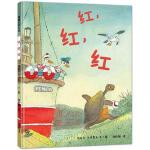 【正版图书-ABB】-蒲蒲兰绘本馆:红,红,红(精装绘本)9787539192741知礼图书专营店