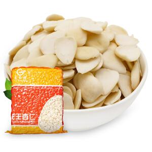 【河北特产】龙王帽 龙王甜杏仁1kg/袋 脱衣干生杏仁片