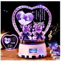 水晶球蓝牙音乐盒旋转八音盒小熊生日礼物女生闺蜜diy照片定制礼品