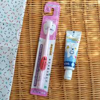 幼童牙刷 婴幼儿童牙刷360度宝宝软毛牙刷 宝宝乳牙刷M