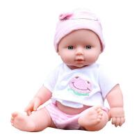 胶皮娃娃玩具 智能仿真婴儿洗澡洋娃娃软胶宝宝早教过家家儿童公主女孩玩具娃娃