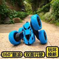 翻滚特技车360度翻斗车遥控车越野汽车可充电赛车 儿童玩具男孩车