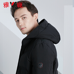 【一件三折 到手价:377.7】yaloo/雅鹿羽绒服男 短款新冬季新款男士保暖外套修身连帽潮