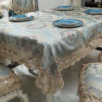 欧式餐桌布布艺长方形客厅茶几桌布家用电视柜桌布
