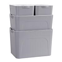 有盖大小号衣物储物箱子收纳箱内衣收纳盒衣服玩具整理箱衣柜塑料 4件套【1大+1中+2小】
