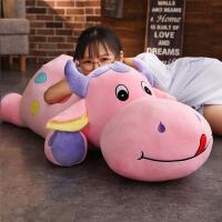 可爱奶牛创意儿童生日礼物女毛绒玩具公仔抱枕布娃娃情侣小牛玩偶