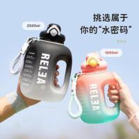 特百惠乐动750ml吸管水杯子运动水壶塑料大容量户外便携防漏随手杯