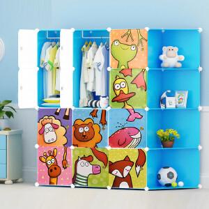 门扉 收纳架 便携整理组合式塑料卡通衣柜组装柜易清洗