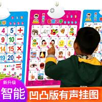 幼儿童早教有声挂图墙贴发声宝宝0-3岁拼音认知启蒙看图识字玩具