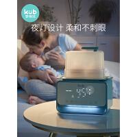 KUB可优比温奶器消毒器二合一自动恒温器智能保温暖奶器婴儿奶瓶热奶
