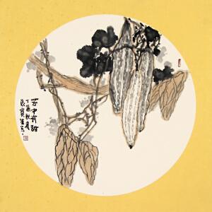 《苦中有甜》中国书画家协会副会长,山东美协会员张宝生R1030