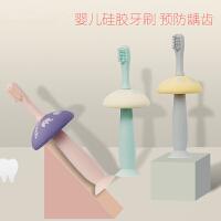 婴儿牙刷0-1-2-3岁硅胶软毛训练牙刷宝宝幼儿牙胶儿童乳牙刷