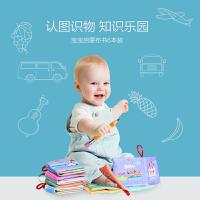 婴儿布书6-12个月宝宝立体早教书玩具撕不烂书籍