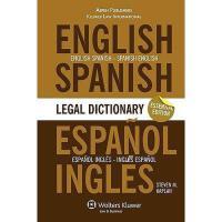 【预订】Essential English/Spanish and Spanish/English Legal