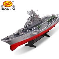 男孩儿童玩具船大遥控船充电高速快艇轮船军舰航空母舰模型