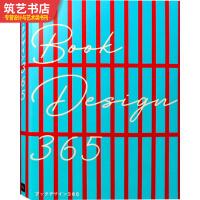 Book Design 365 优选365个日文书籍装帧设计案例 封面设计 日本平面设计书籍