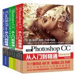 平面设计三剑客:Photoshop+Illustrator+CorelDRAW(PS+AI+CDR)(套装共3册)