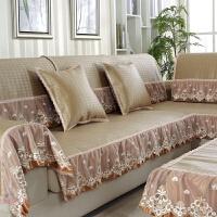 夏天通用藤竹沙发垫夏季冰丝凉席全包布艺蕾丝沙发套贵妃定做