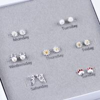 创意礼品s925纯银一周礼盒套装耳钉纯银女气质耳饰情人节送生日礼物