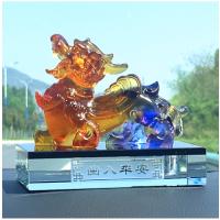 貔貅琉璃汽��[件用品香水座式��蕊�品��d�I�用水晶
