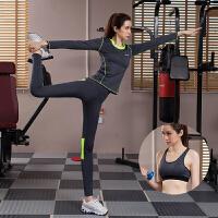 秋冬瑜伽服女运动套装女健身服跑外套三件套显瘦瑜珈舞蹈跑步服