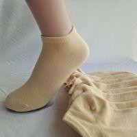 春夏款船袜纯色白黑肉色纯棉袜女士肤色全棉袜子低腰短袜短筒薄棉 均码