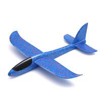手抛泡沫飞机回旋滑翔机模型飞机拼装户外航模儿童玩具