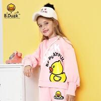 B.duck小黄鸭童装圆领鸭子字母印花女童卫衣BF3008913