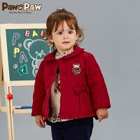 【3件3折 到手价:209】Pawinpaw卡通小熊童装秋冬女宝宝娃娃领棉服外套保暖