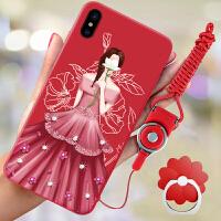 苹果X手机壳iPhone10硅胶软套女款红色全包边带指环情侣ins外壳