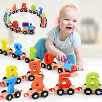 儿童积木宝宝智力开发玩具男孩1-2周岁女孩数字小火车3-5-6岁