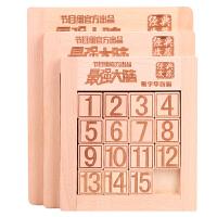 实木数字华容道拼图玩具通关解压游戏儿童开发大脑