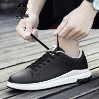 米乐猴 潮牌男鞋秋季潮鞋运动鞋女鞋白色板鞋大码休闲鞋小白鞋男百搭情侣鞋子男鞋